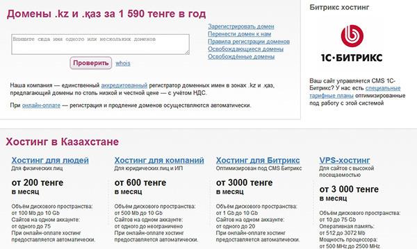 Банковский перевод хостинг guestbook for narod.ru - гостевая книга для хостинга наро